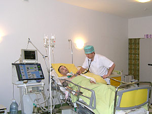 Кратко о госпитализации