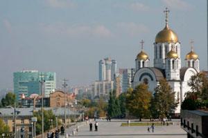 Структура правительства Самарской области