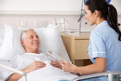Помещение пациентов в дневные стационары